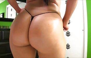 Megan Jones Filles Blanches Avec film porno francais streaming complet Le Cul !!!