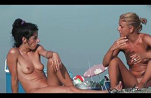 Latina film x francais complet lesbiennes en vidéo porno amteur